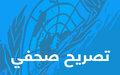 اصابة جنود حفظ سلام تابعين لليونيفيلبفيروس كورونا المستجد