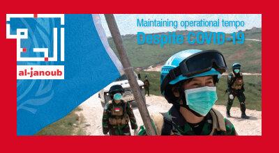 UNIFIL magazine